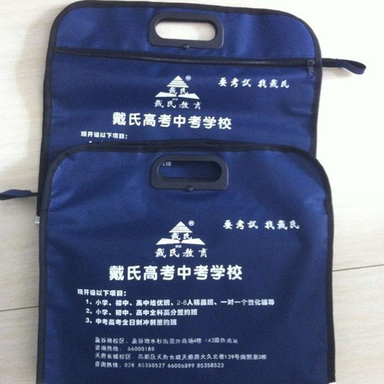防水牛津布大容量手提袋足球纹会议文件袋办公包会议包
