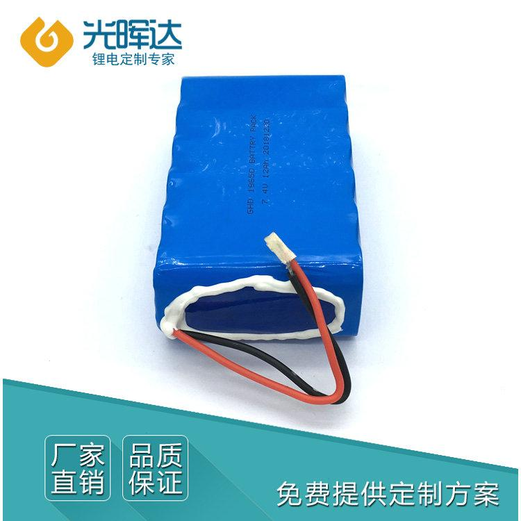 生产供应7.4V 12000mah 优质串联并联 锂电池组18650电动车锂电池 厂家光晖达