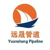 沧州远晟管道装备制造有限公司