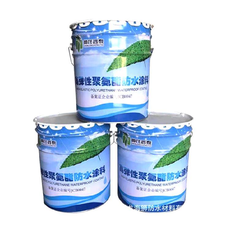 峥涂鸿泰高弹性聚氨酯防水涂料 环保型聚氨酯防水涂料价 高弹性聚氨酯防水涂料