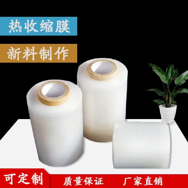 联佳包装材料收缩膜生产厂家, 可定制PE热收缩膜价格,颜色型号齐全质量有保证,工厂超市专用膜