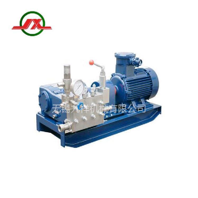 固定式铸钢电动高压清洗泵 九祥机械厂家直销