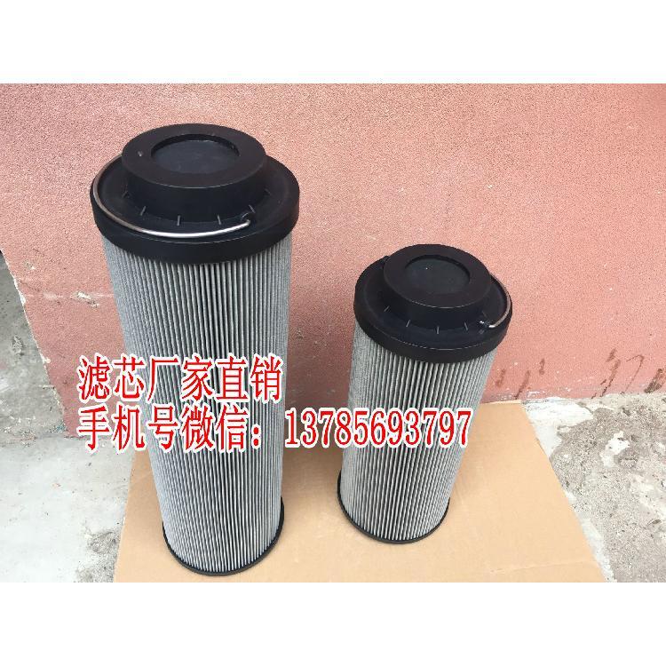 1300R050W/HC贺德克不锈钢滤芯1300R100W