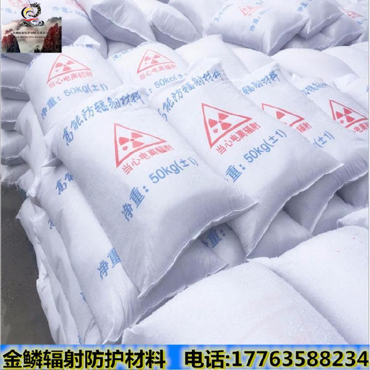 医用防护硫酸钡防辐射材料重晶石砂墙体射线防护,硫酸钡砂涂料价格
