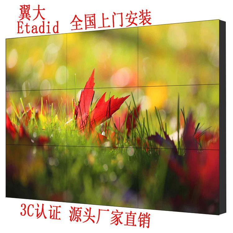 三星65寸3.5mm高清液晶拼接屏LED会议室大屏监控显示器餐厅KTV酒吧电视墙全国上门安装