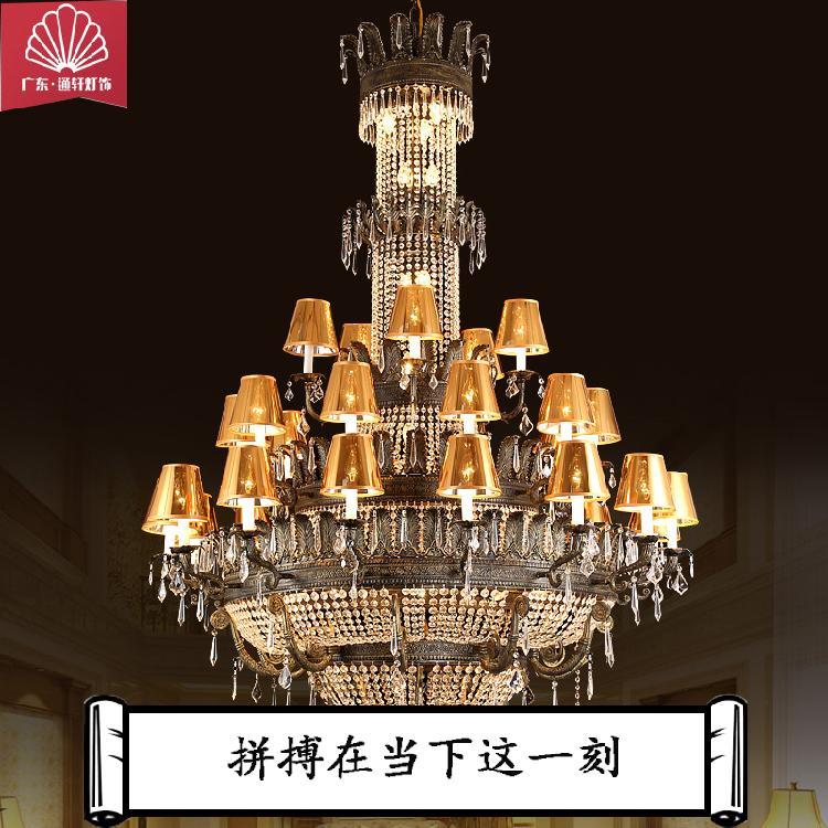 品牌通轩直销沙盘吊灯复式楼展示厅照明灯具艺术创源水晶灯柔性定制吊灯灯具
