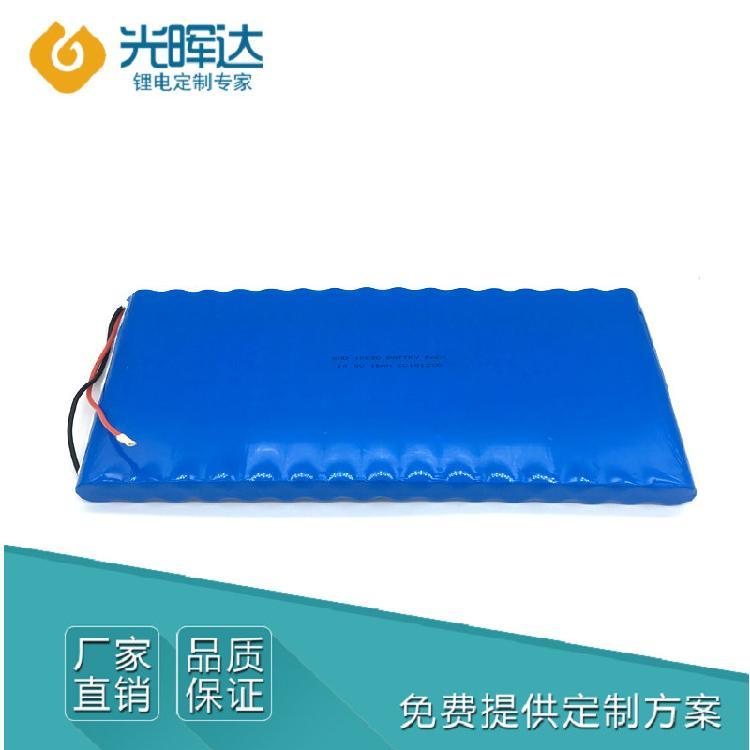 锂电池 18650锂电池工厂加工供应14.8V 16Ah串联并联电动车锂电池组