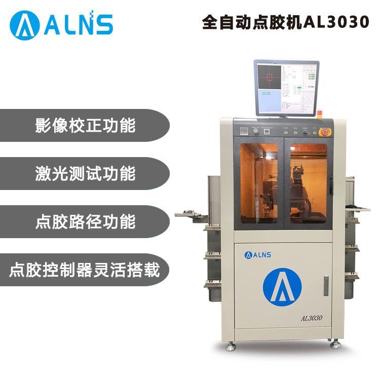 多头计量式点胶系统 全自动点胶机设备AL-3030