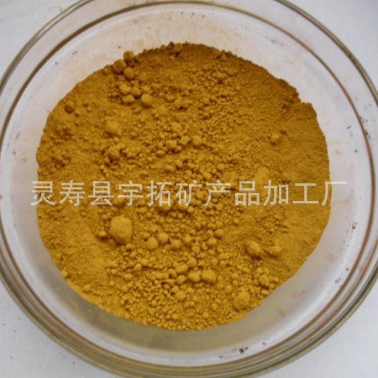 长期供应纳米氧化铁 三氧化二铁粉末 工业级三氧化二铁