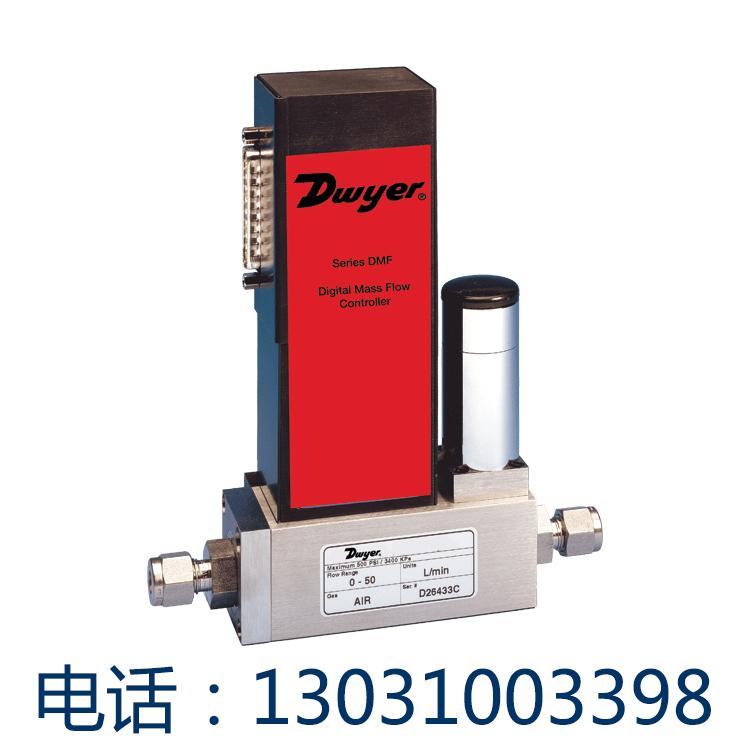 数字质量流量控制器德威尔DMF系列可编程价格实惠