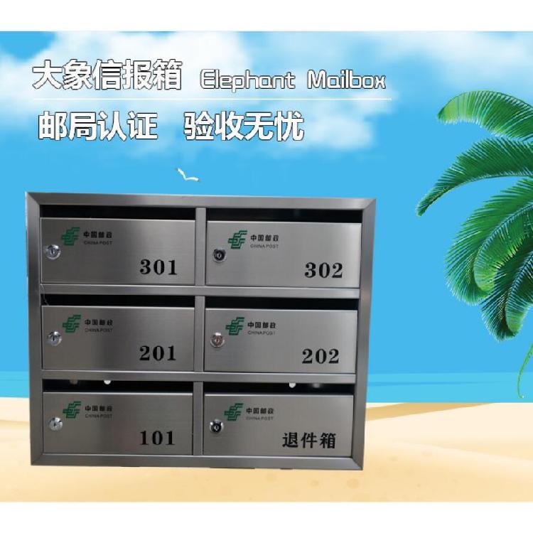河南大象生产各种规格的 信报箱 信奶箱 小区信报箱 厂家定制 量大优惠