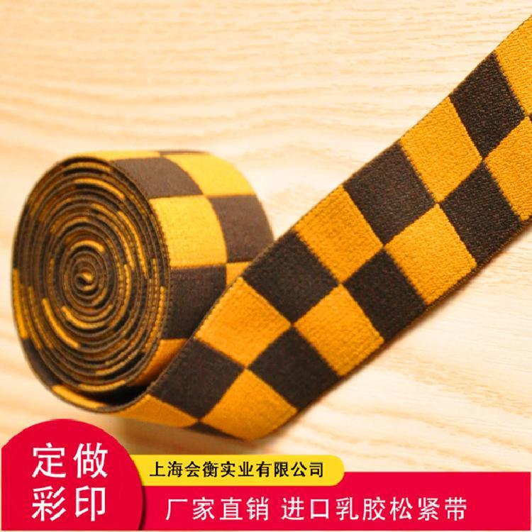 上海会衡 产地货源直销杭州定制各类针织松紧带 品质柔软透气 弹力松紧带 产后束 腰带辅料