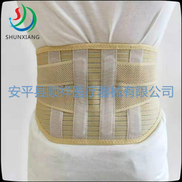 自发热腰围 加宽腰围 护腰带 腰部固定带 护腰 钢板护腰带
