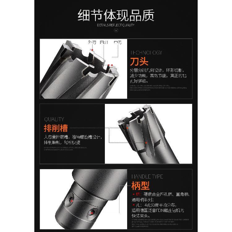 创恒空心钻头钢板钻头 磁力钻钻头 取芯钻头 铁打孔磁座钻用35mm 50mm 75mm  100mm