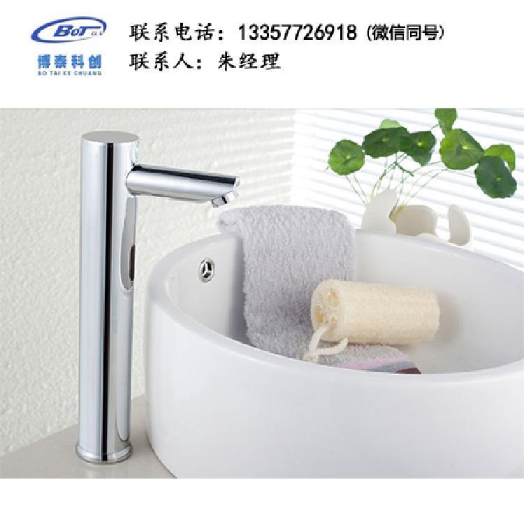 感应水龙头 全自动智能感应式 家用单冷冷热洗手器龙头