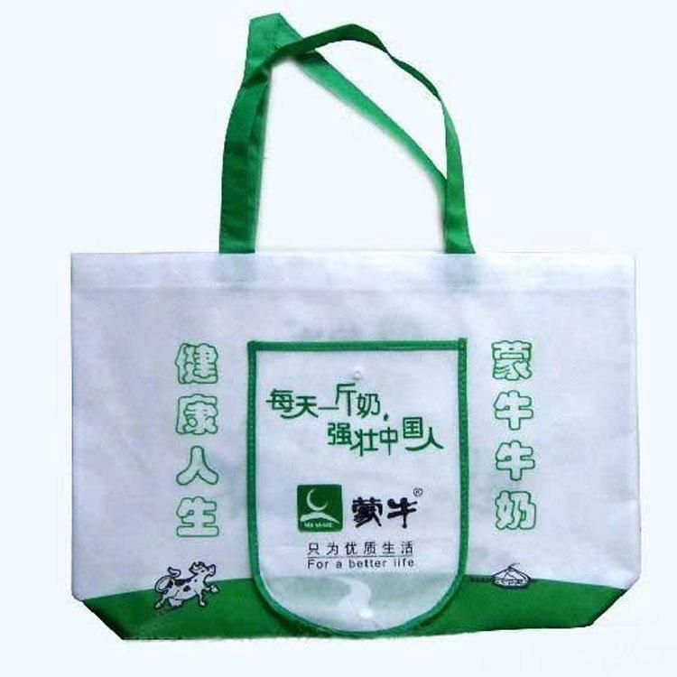 现货环保服装袋手提无纺布袋折叠覆膜彩印无纺布袋定做