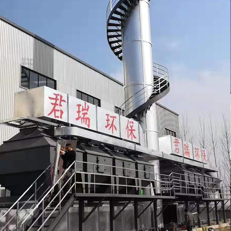 平邑Vocs催化燃烧废气处理设备厂家直供 规格齐全 欢迎下单 君瑞催化燃烧设备