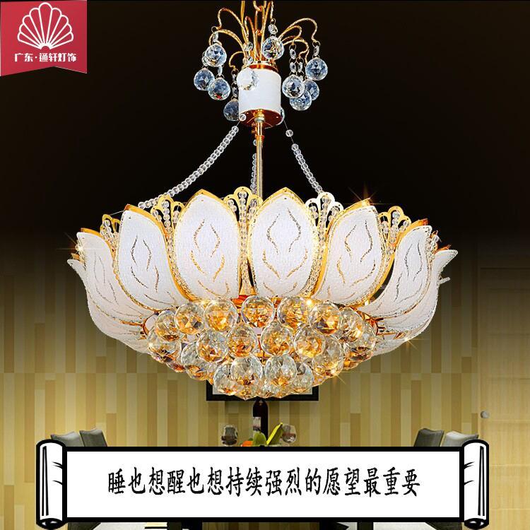 品牌厂家直销客厅水晶灯卧室水晶灯过道吸顶灯宴会厅吸顶灯传统水晶灯餐厅灯楼梯灯