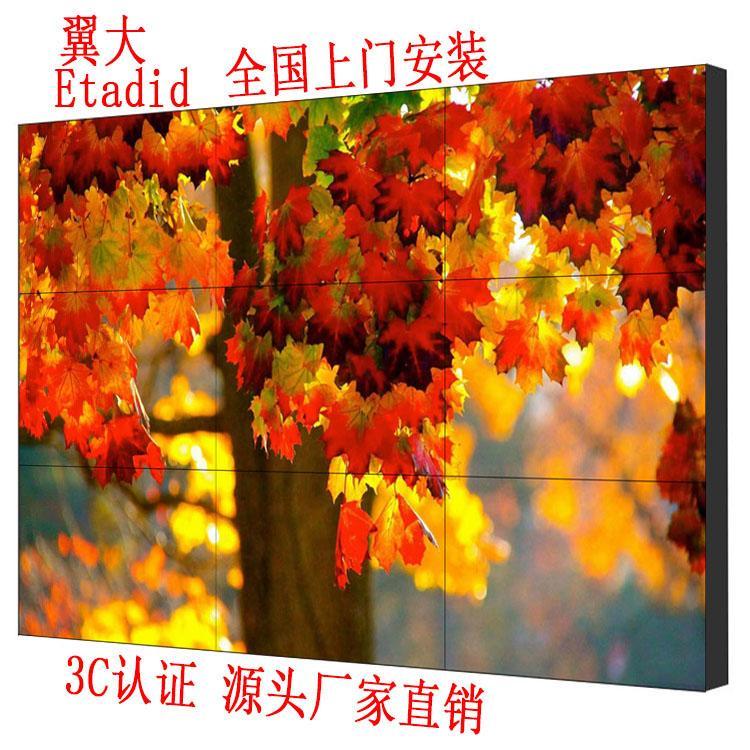 翼大46寸49寸55寸三星LG高清超窄边拼接液晶屏网咖KTV餐厅液晶拼接屏电视墙大屏会议大屏监控器