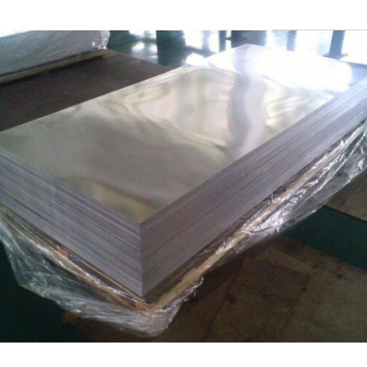 热轧铝板 6061铝板 5052铝板 带孔铝板 量大优惠