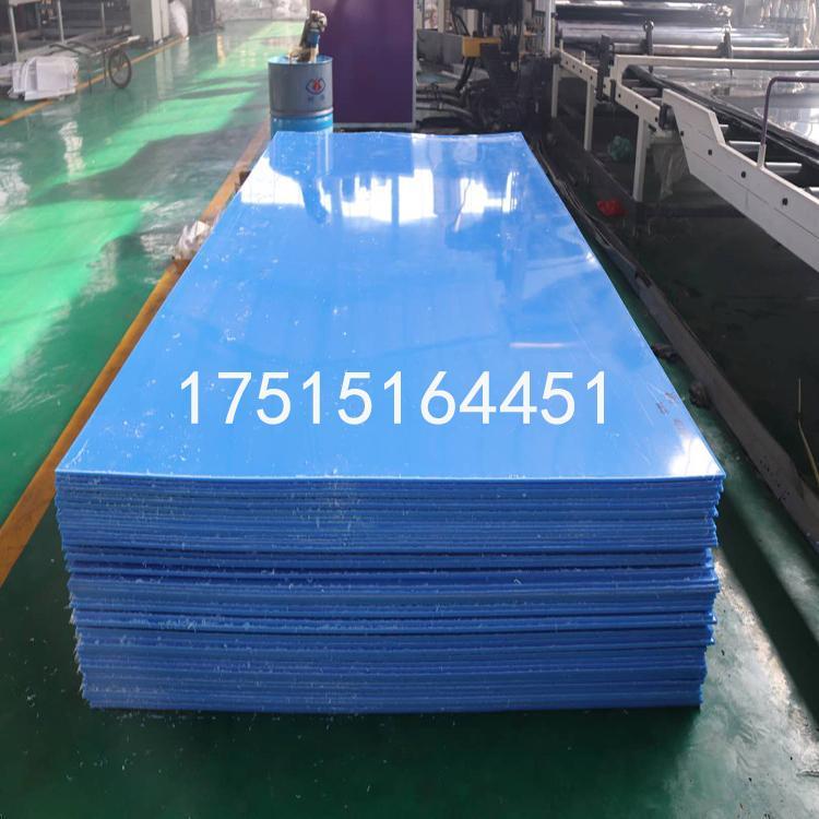 聚乙烯衬板超高分子量聚乙耐磨衬板