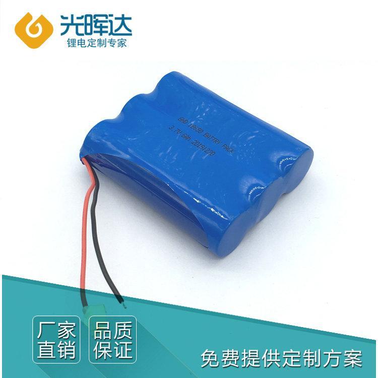 加工生产6000mAh锂电池 3.7V 数码产品 移动电源18650锂电池 厂家光晖达
