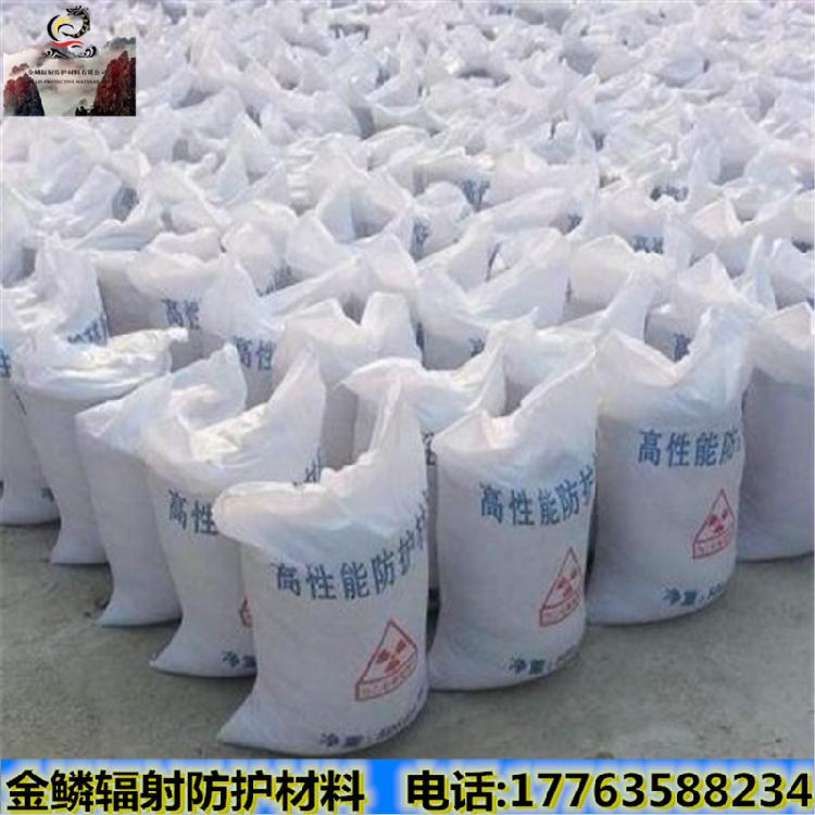 防辐射硫酸钡涂料,医院墙体防护钡沙销售,硫酸钡重晶石定制,超强射线屏蔽粉料厂家