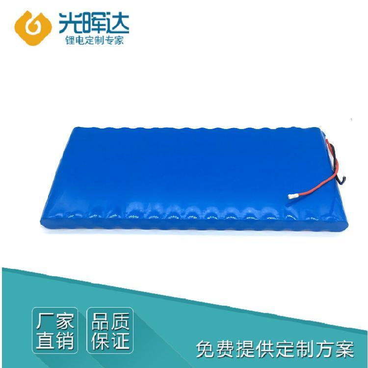 太阳能锂电池 18650锂电池工厂加工供应14.8V 16Ah串联并联锂电池组