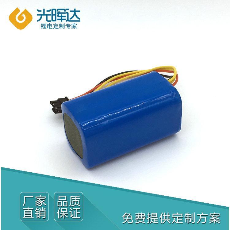 锂电池厂家生产优质3.7V18650锂电池 8000mah锂电池组加工生产电池组
