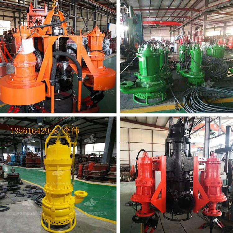 河道污泥泵 大功率污泥泵 潜水式污泥泵