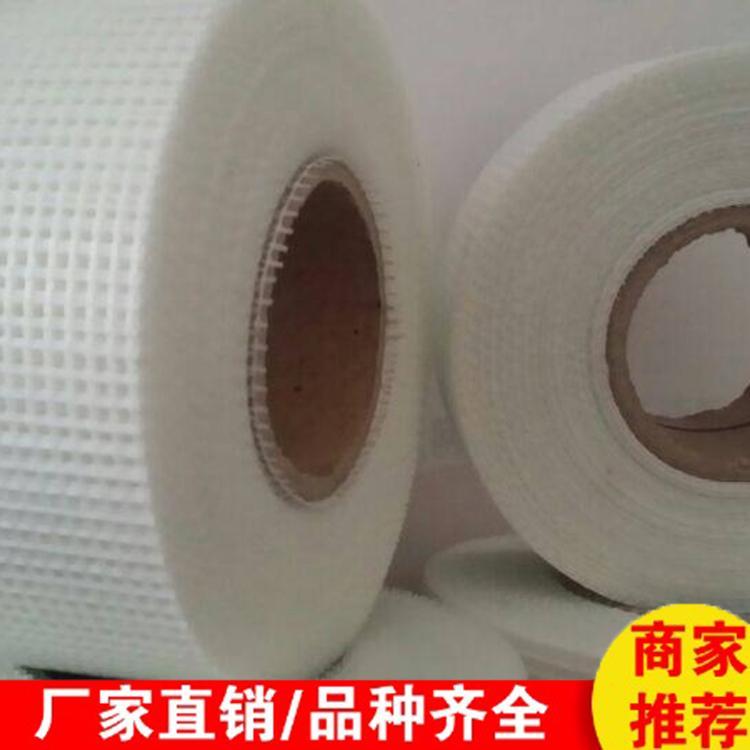 网格布胶带 网格布 玻璃纤维网格布 复合耐碱网格布