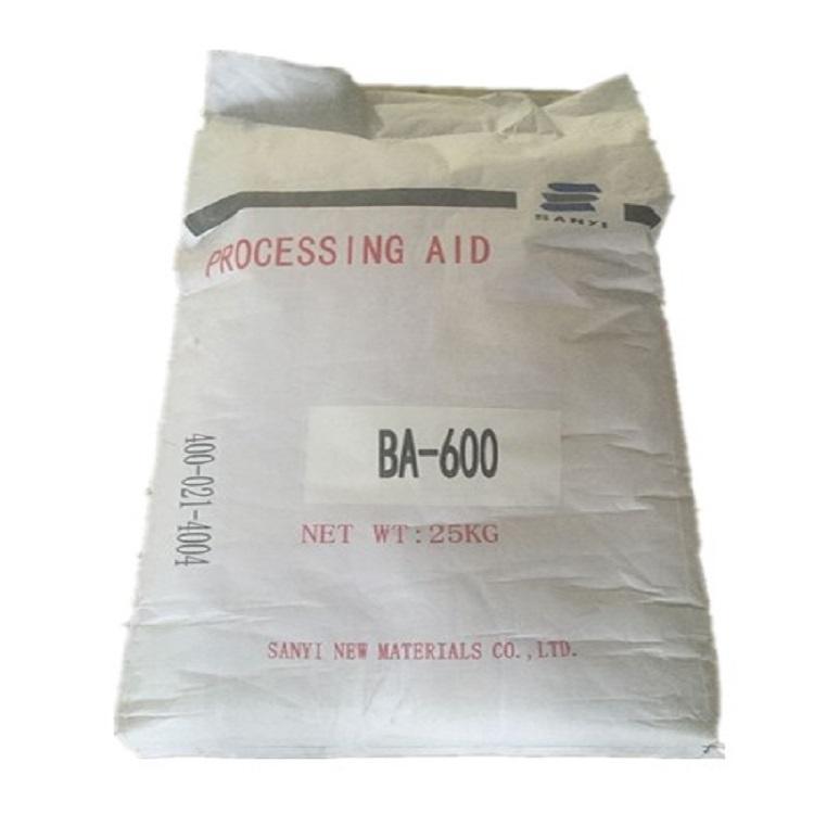 三益PVC发泡剂BA600 厂家直销 欢迎致电