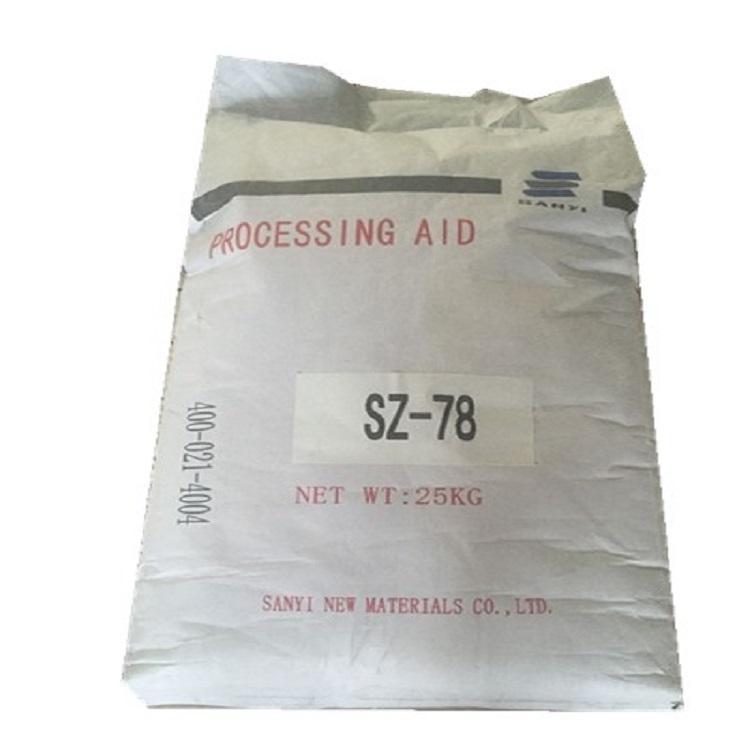 钙锌稳定剂厂家 钙锌稳定剂 SZ-78 钙锌稳定剂