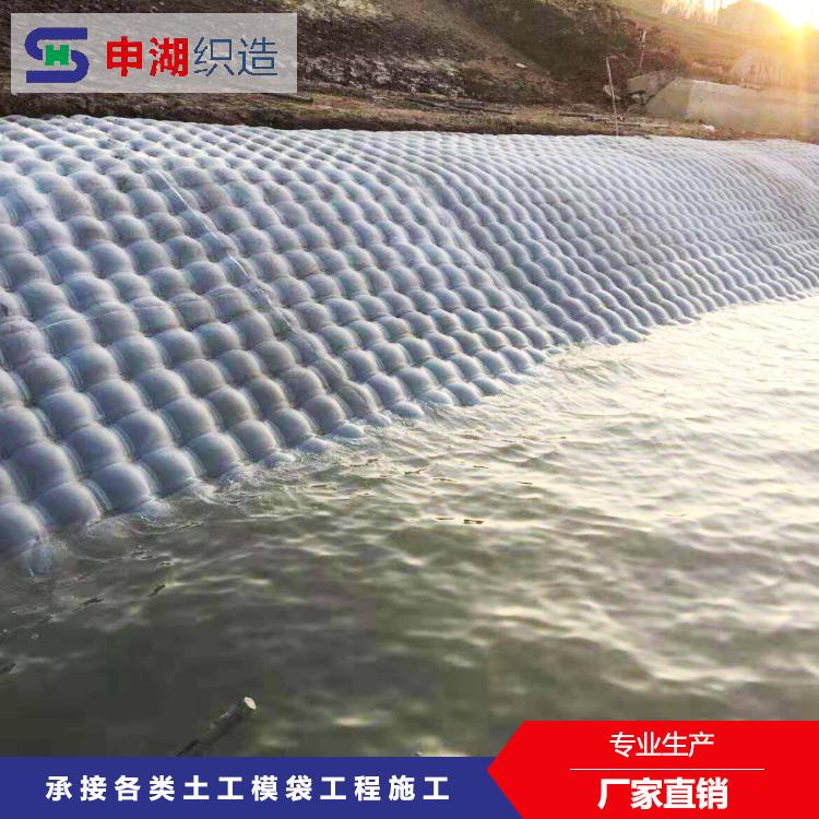 土工模袋 堤岸护坡 加固工程模袋 冲灌混凝土工模袋  护坡模袋
