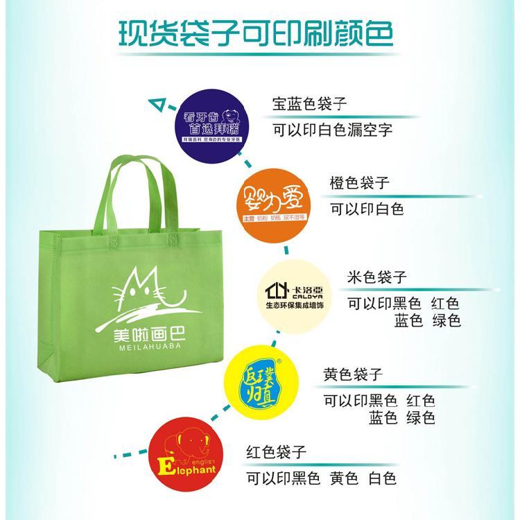 四川彩美印务手提袋厂家定做 环保手提袋定制厂家