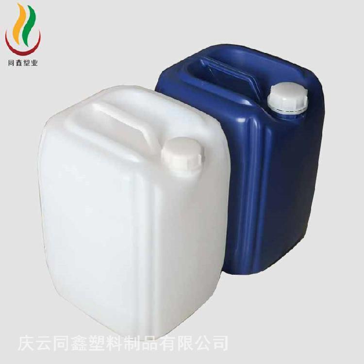 辽阳25kg塑料桶供应  盘锦25L小口化工桶  HDPE材质