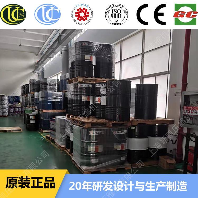 HBR-A01汉钟冷冻油 油空调螺杆压缩机 润滑油 离心机 冷冻机油 厂家批发