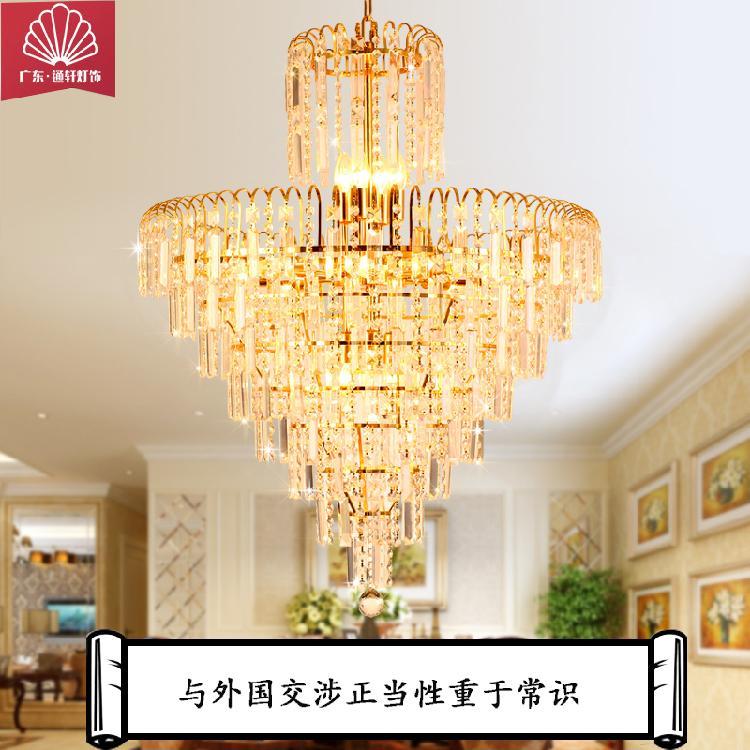 品牌通轩厂家直销欧式水晶吊灯卧室客厅过道照明灯具别墅酒店会所LED吊灯