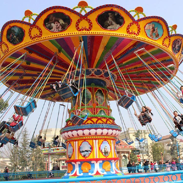 豪华摇头飞椅游乐设备-户外大型游玩项目-高空飞翔-惊险刺激-英博更专业