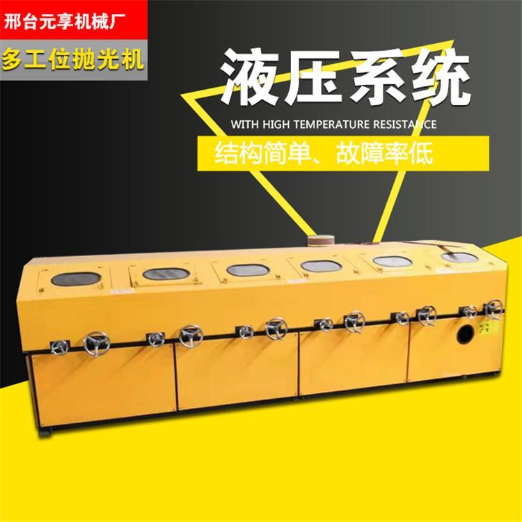 无心外圆抛光机铁管打磨圆管自动除锈抛光机河北生产厂家