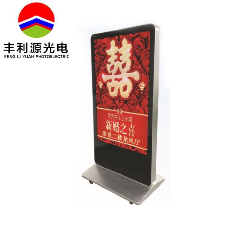 加工定做 室内竖式LEDM4广告机 高清超薄落地立式播放器广告机