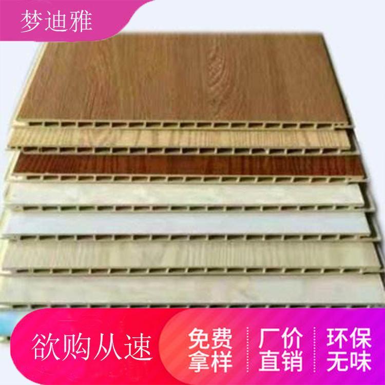 竹木纤维集成墙板 竹木纤维集成墙板厂家 竹木纤维板 集成墙板