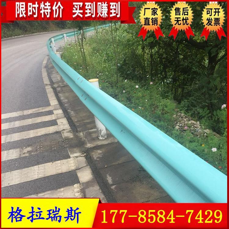 格拉瑞斯供應貴州湄潭公路雙波波形護欄熱鍍鋅噴塑護欄板廠家直銷
