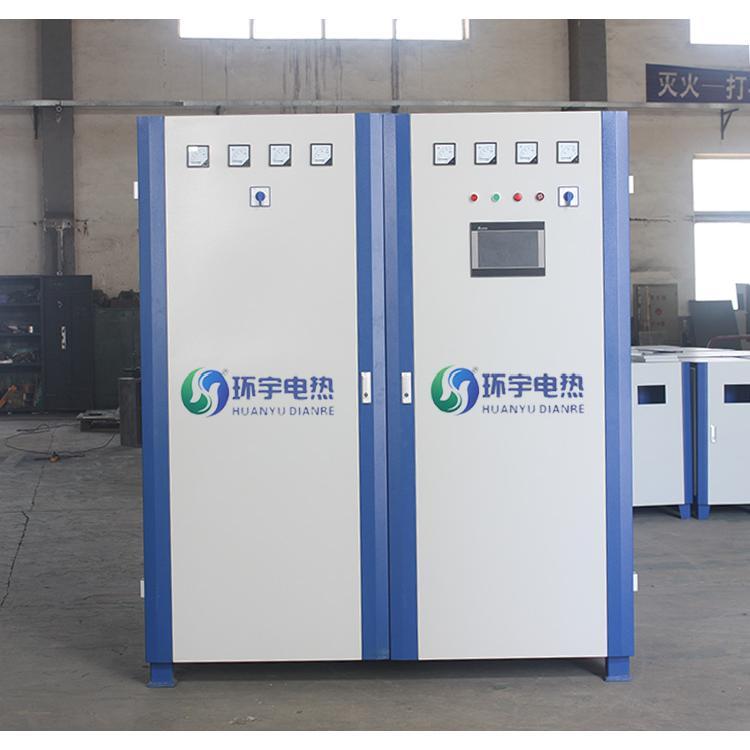 环宇电热  大功率蓄热电锅炉 全自动蒸汽发生器 电锅炉蓄热供暖
