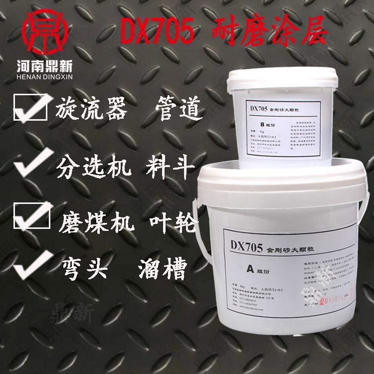 厂家耐磨胶泥供应工业耐磨修补剂 防腐涂层胶 可施工服务