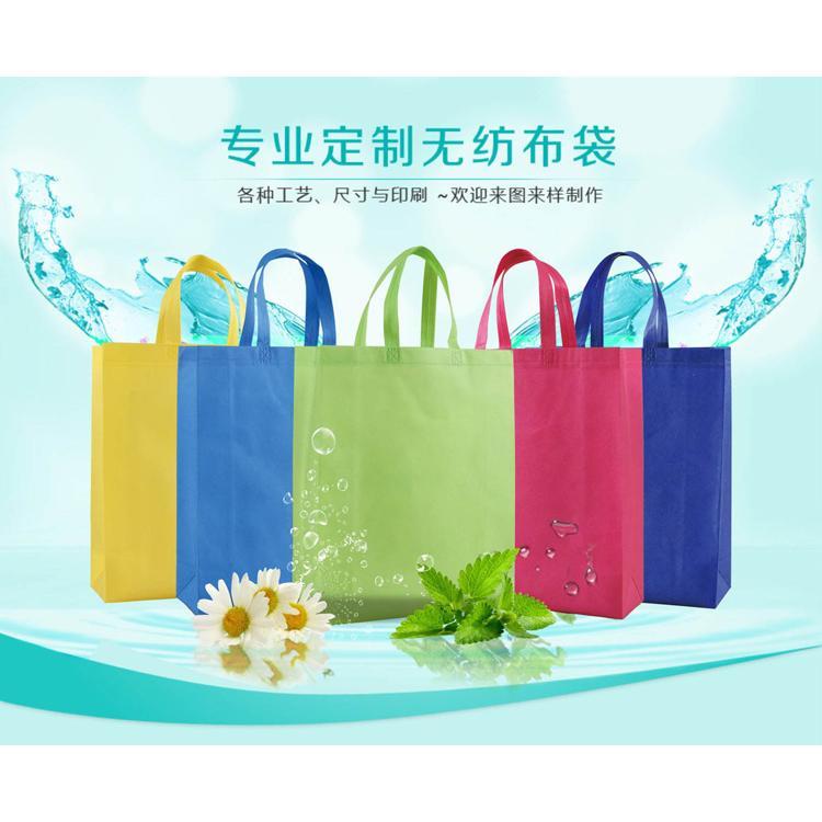 彩美覆膜无纺布袋定做无纺布立体购物袋定制广告礼品手提袋定做厂家