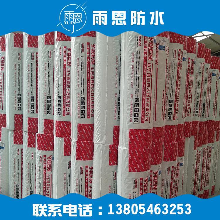 国标丙纶布 丙纶防水卷材 卫生间防水丙纶防水卷材 丙纶防水布