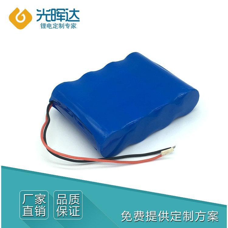 生產廠家 供應18650鋰電池 磷酸鐵鋰電池 3.7V 串聯并聯電池組8000mAh