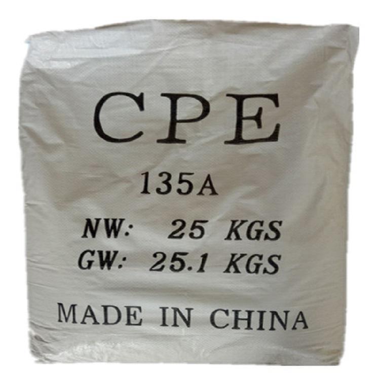 氯化聚乙烯CPE-135A厂家-氯化聚乙烯CPE-135A厂家直销包邮