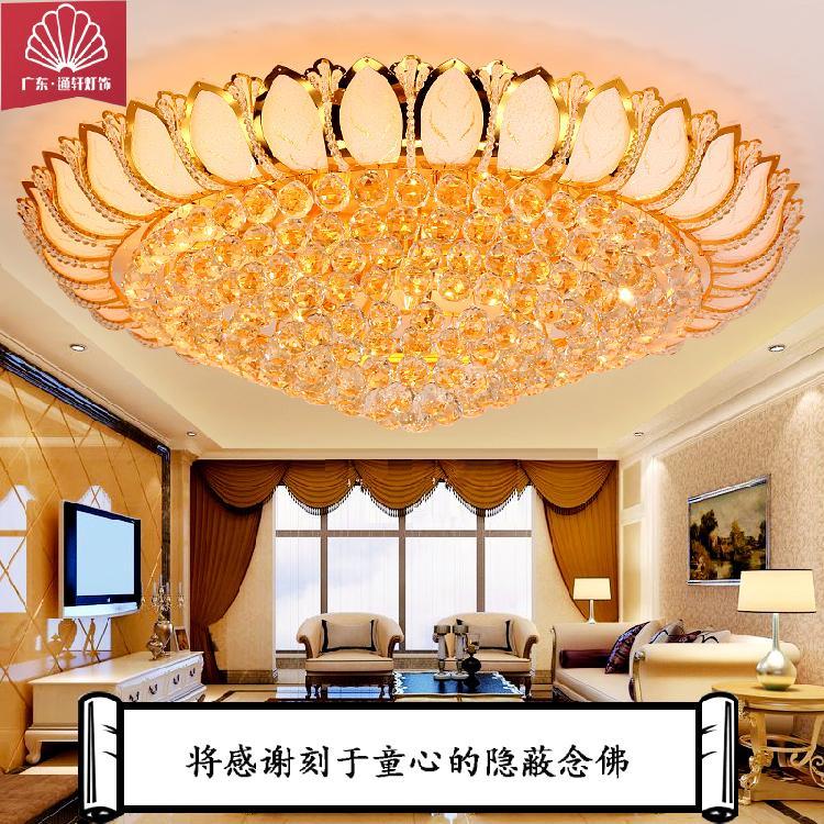 品牌通轩厂家直销欧式LED水晶吸顶灯客厅卧室照明灯具别墅酒店吊灯灯具